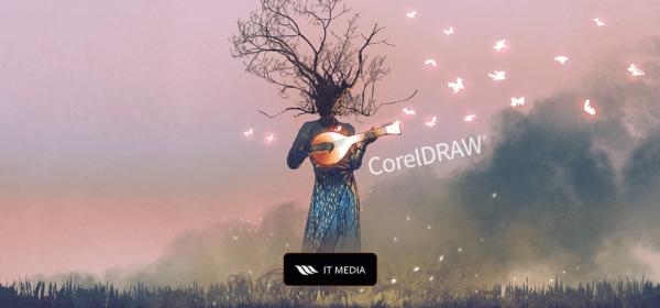 Kurs CorelDRAW